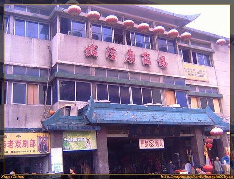 Entrada a mercadillo típico en Xian.