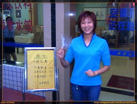 Restaurante de Summer en Xian.