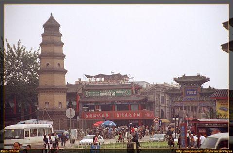 Calle de los cafés en Xian.