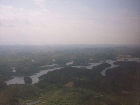 Vista desde el avión llegando a Guilin.