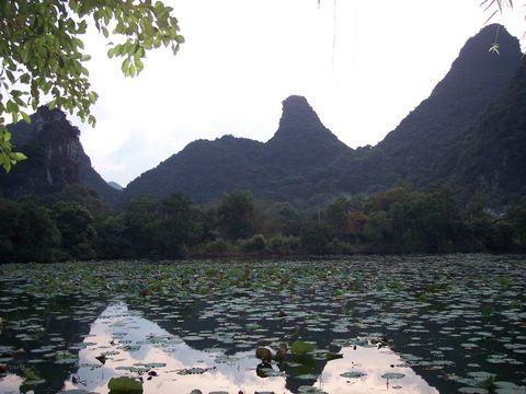 Parque en Yangshuo.