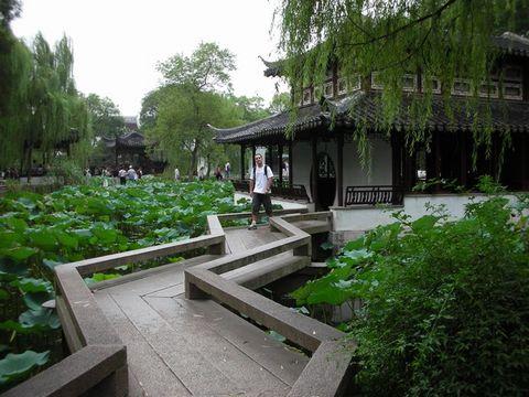 Viaje a china en 2006 de v ctor y mabel un mapamundi en for Chino el jardin